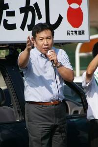 401px-yukio_edano_sakado_20100910